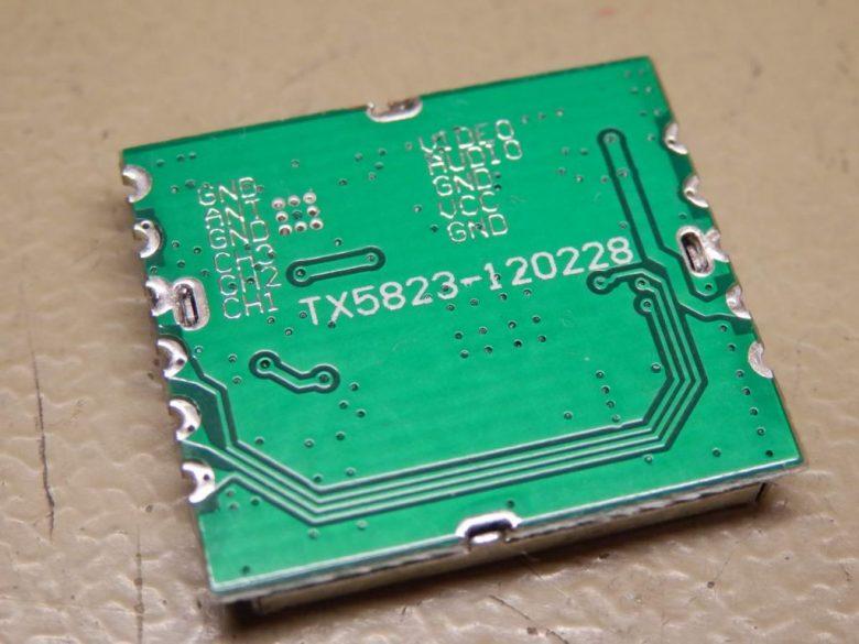 5.8 Ghz Sender